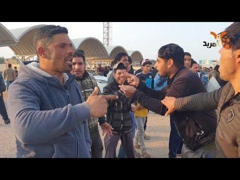 شاهد بالفيديو.. شاهد رد فعل جمهور السماوة بعد تعرض فريقها لـ 3 خسارات متتالية #المربد