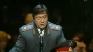 Хазанов Геннадий  Доклад генерала милиции