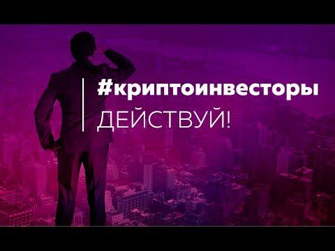 Москва брокеры бинарных опционов