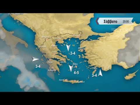 ΔΕΛΤΙΟ ΚΑΙΡΟΥ με τον Σάκη Αρναούτογλου | 19/03/2020| 20.00 | ΕΡΤ