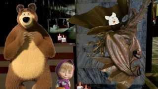 Маша и медведь - Сказка на ночь - Не страшная сказка. parody на Серия 39
