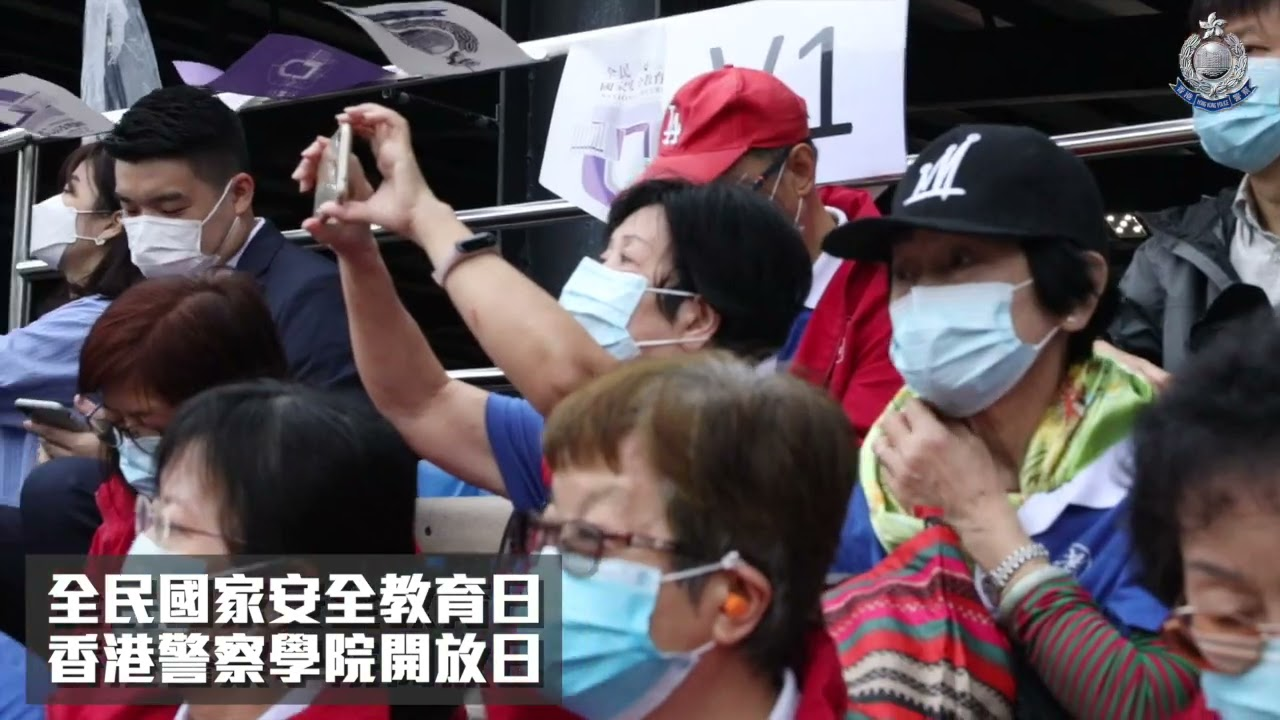 香港警察學院開放日內容簡介