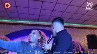 تحميل اغاني الفنان سجاد الأمير حفله زواج الفنان علي ود 2020 MP3