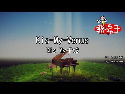 Kis-My-Ft2 Kis-My-Venus