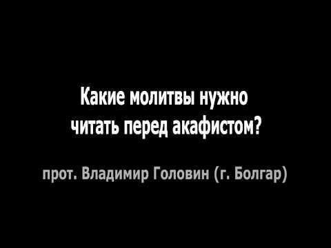 Молитвы по святому причащению читать на русском языке