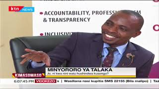 Minyororo ya talaka | Kimasomaso  (Sehemu ya kwanza)