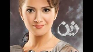 مازيكا Zain - Aala Daragat El Hob / زين - أعلى درجات الحب تحميل MP3