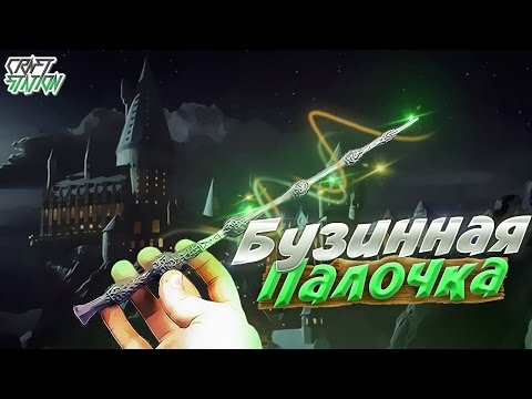 Герои меча и магии iii онлайн