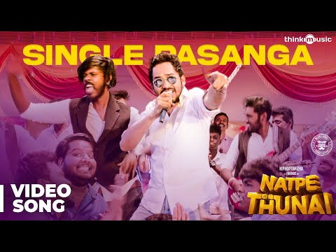 Natpe Thunai Single Pasanga Video Song Hiphop Tamizha Anagha Sundar C