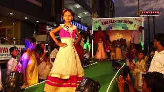 Children's Day Special : Fancy Dress Competition | Illusionz Media Works | Videos