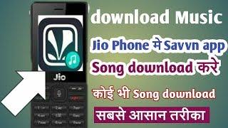 Jio Phone me Jio Saavn Caller Tune Set Kare/Jio Phone New