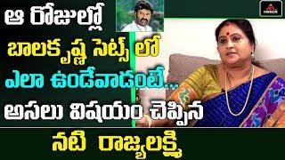Tollywood Senior Actress Rajya Lakshmi about Nandamuri Balakrishna Behaviour | Mirror TV