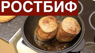 Домашняя колбаса, ростбиф в казане.