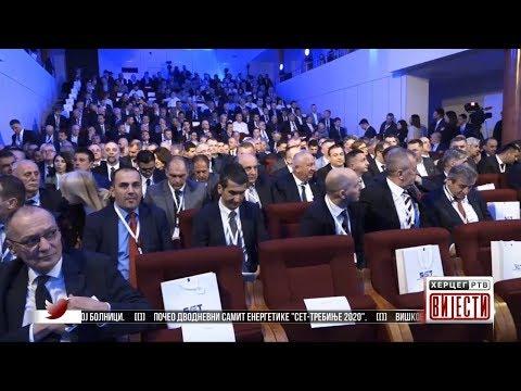 Vijesti u 16:30 h (05.03.2020. godine) (VIDEO)