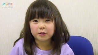 赤松えみな/映画『はなちゃんのみそ汁』インタビュー