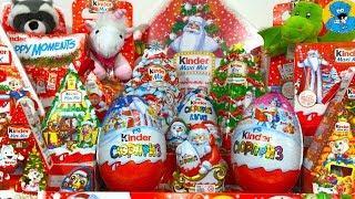 Много Новогодних Конфет,Сладостей и Киндер Сюрпризы.Распаковка Подарочных Наборов.A lot of candy