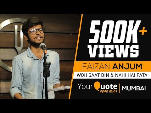 Hindi Poetry - Wo Saat Din/ Nahi hai pta