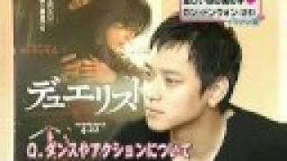 Kang Dong Won Japan Interview