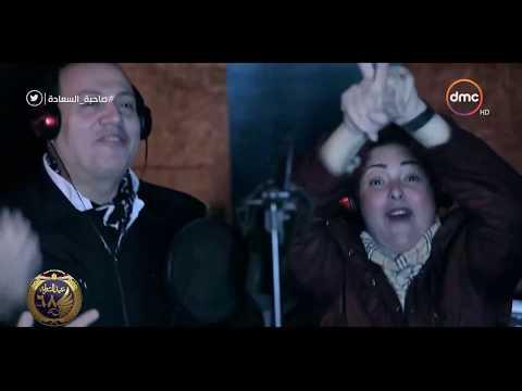 شاهد صابرين تغني أغنية مهرجانات