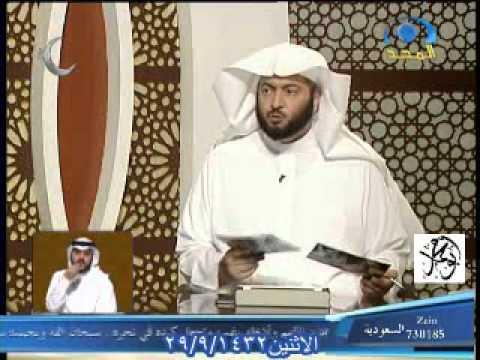 برنامج الجواب الكافي الحلقة الاخيرة في رمضان الخثلان