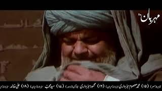 imam ali nohay saraiki - Thủ thuật máy tính - Chia sẽ kinh nghiệm sử