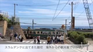 江の島おすすめデートスポット