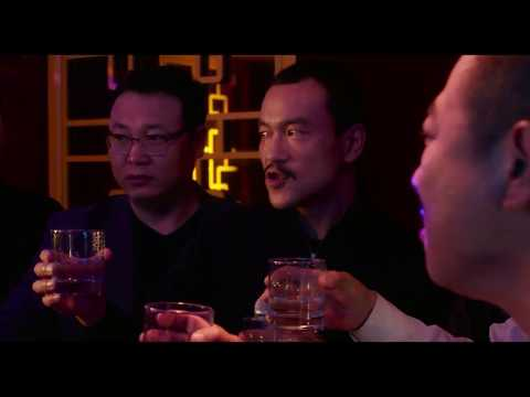 LES ETERNELS - ASH IS PUREST WHITE  by JIA ZHANG KE  EXTRACT1 VOSTFR