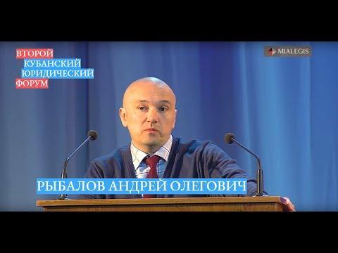 Вещные обязательства в системе обременений права собственности | Рыбалов А.О.