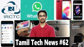 300 iPhone X Stolen, WhatsApp Down, Paytm Inbox, Oppo R11S, IRCTC, Pixel 2 XL - Tamil Tech News #62