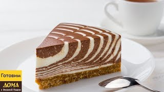 Легкий творожный Торт Без Выпечки Зебра! 🍰😋👍 Простой и невероятно вкусный!