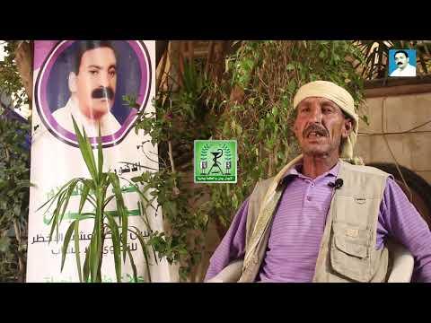 العلاج بالأعشاب لمرض البواسير أذهل الجميع ـ عبدالله علي أحمد سموم ـ شهادة بعد الشفاء