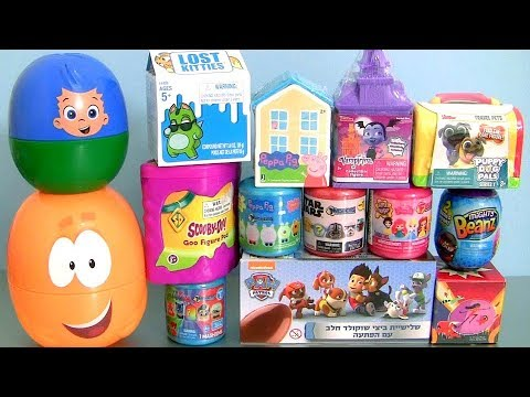BUBBLE GUPPIES Stacking Cups Nesting Toys Surprise Paw Patrol
