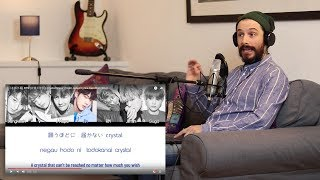 Vocal Coach Reaction -  (日本語字幕) BTS (防弾少年団) 'Crystal Snow'