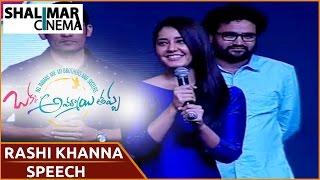 Rashi Khanna  Speech  At Okka Ammayi Thappa Audio Launch    Sundeep Kishan , Nithya Menen