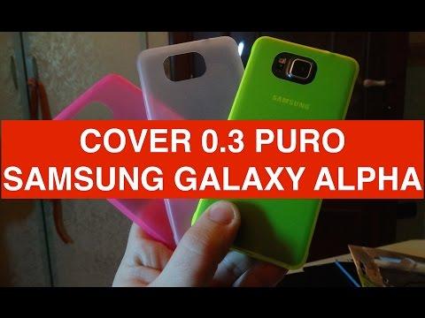 Recensione Puro Ultra Slim TPU 0.3 Samsung Galaxy Alpha