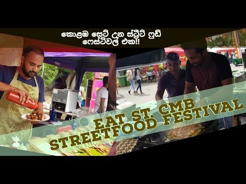 mp4 Food Festival Colombo, download Food Festival Colombo video klip Food Festival Colombo