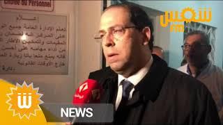 من مستشفى الرابطة: الشاهد يعلن قبول استقالة وزير الصحة