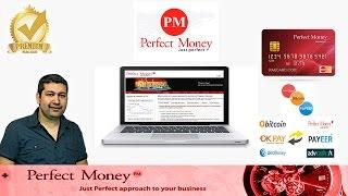 Como crear una cuenta Perfect Money - Verificarla - Añadir Fondos y Retiros - Tutorial completo 2017