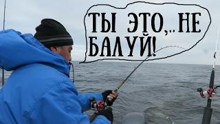 Все для троллинговой рыбалки на море
