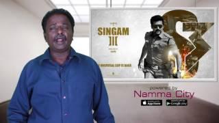 Singam 3 Movie Review - Surya, Hari - Tamil Talkies