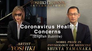 Coronavirus Talk コロナウイルス対談: YOSHIKI & (Nobel Laureate Physiology/Medicineノーベル生理学・医学賞)Shinya Yamanaka