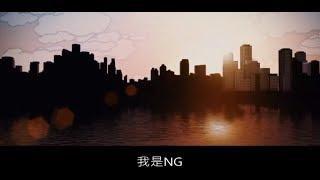 【NG】來介紹一部超強超二代吊打壞蛋的電影《超人高校》