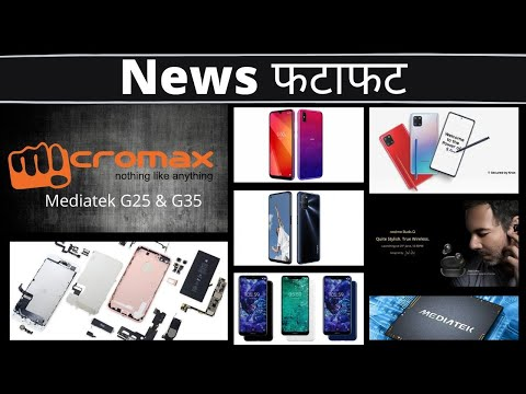 Micromax smartphones in Aug, lava Z66, Samsung Galaxy Note 10 Lite price drop, Realme Buds Q and more