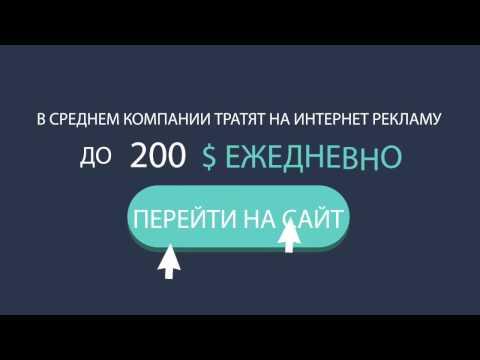 Видеообзор Tend ERP