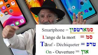 Le Smartphone est l'ange de la mort de notre génération