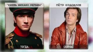 Бедная Настя актеры сериала бедная настя спустя годы