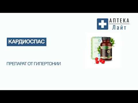 Асаны для лечение гипертонии