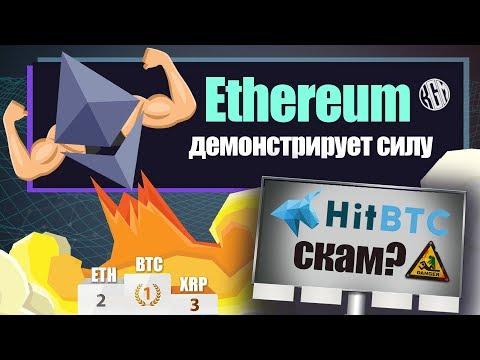 Electrum bitcoin wallet iphone