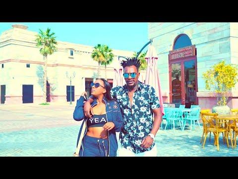 Enyachew Fancho - Iykoba   አይኮባ - New Ethiopian Music 2019 (Official Video)