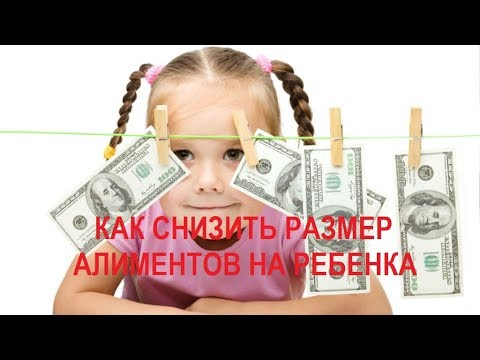 ЮРИСТ КИРОВ/ Как снизить размер алиментов при рождении второго ребенка от другого брака?
